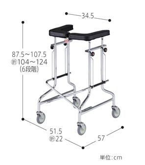 抑速ブレーキ付前腕支持型歩行車 CONPAL REHAMO(コンパル リハモ)NCR-8A-TA