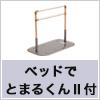 たちあっぷFB-04N CKA-07FB