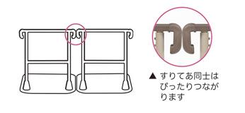洋式トイレ用スライド手すり PN-L53001
