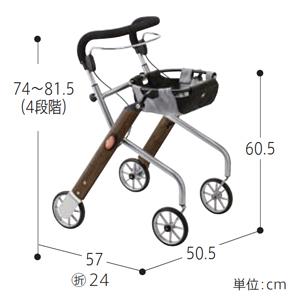 屋内専用歩行車 レッツゴーミニ 117504