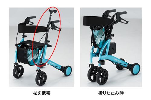 ロボットアシストスマートウォーカーRW-01