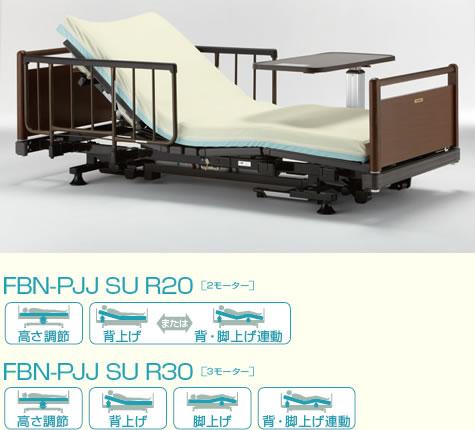 ヒューマンケアベッド・低床型 85幅標準サイズ FBN-PJJ SU