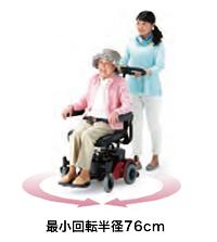 介護用標準形電動車いす SP40-K