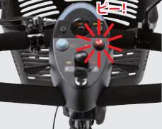 ウルトラ 自走用 NA-U2W