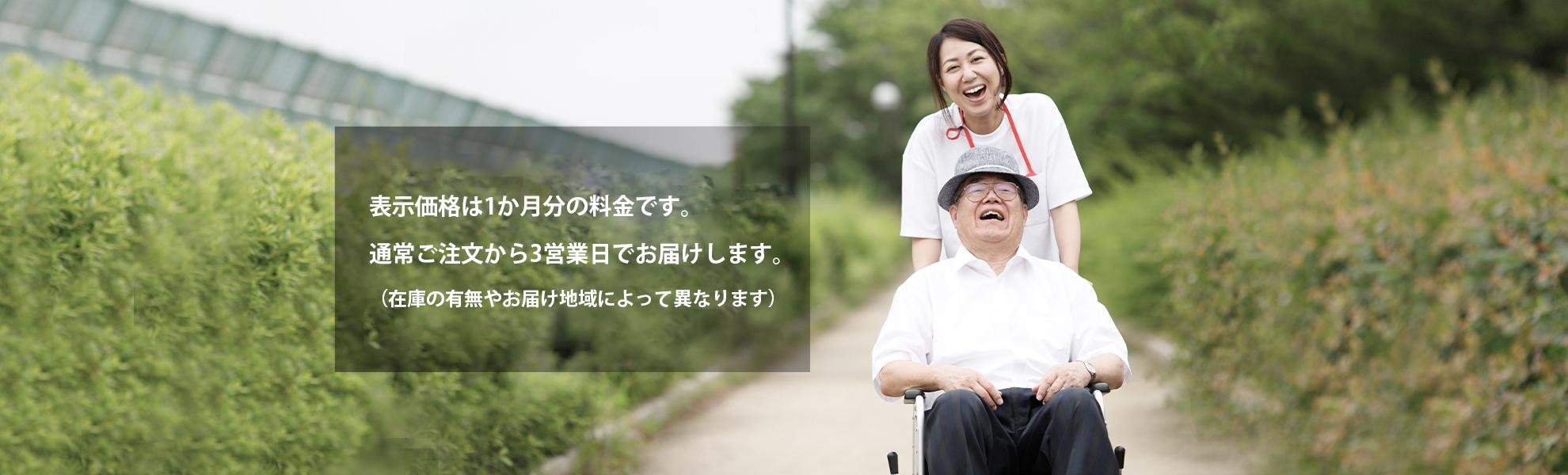 スライダー01