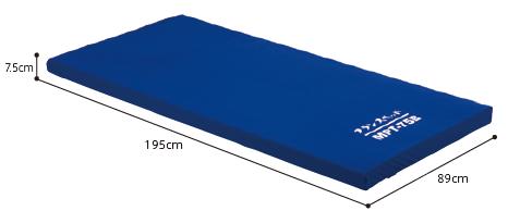 床ずれ防止マットレス MPT-75B